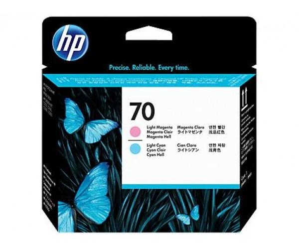 Cartus cerneala HP nr. 70 Color C9405A