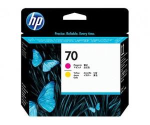 Cartus cerneala HP nr. 70 Color C9406A