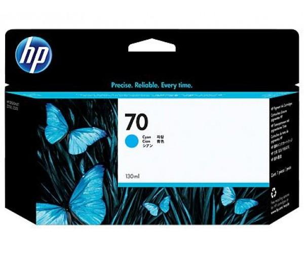 Cartus cerneala HP nr. 70 Color C9452A
